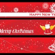 Happy marry christmas, red vector header — Stock Vector
