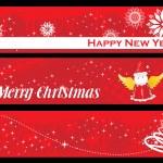 Happy marry christmas, red vector header — Stock Vector #2709923