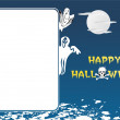 Stock Vector: Halloween frame with background