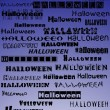 Banner for halloween — Stockvectorbeeld