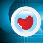 Valentines shining heart, banner1 — Stock Vector