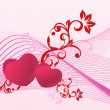 Valentines shining heart — Stock Vector