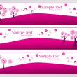 Valentine banner illustration - Stock Vector