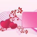 バレンタイン シャイニング ハート banner7 — ストックベクタ