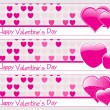 Illustration of valentine day banner — Stock Vector