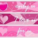 Set of pink heart shape banner — Stock Vector #2811776