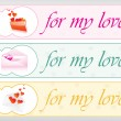 Royalty-Free Stock Vektorgrafik: Valentine web banner