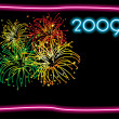 Wallpaper, year 2009 background — Vector de stock #2819982