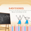 Wooden blackboard background for kid — Stock Vector