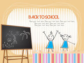 Wooden blackboard background for kid — Stockvector