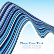 Vector wavy background illustration — Stock Vector