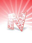 Stylový abecedy n s paprsky pozadí — Stock fotografie