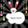 Stock Vector: Easter background with sample text