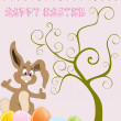 Vector illustration for happy easter day — Stock Vector