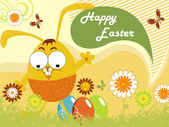 Happy easter day scenery illustration — Stock Vector