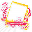 New year 2009 banner, design12 — Stock Vector