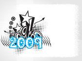 New year 2009 banner, design50 — Stock Vector