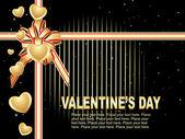 美しいデザインのバレンタイン カード — ストックベクタ
