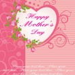 Stylish pattern mother day card — Stock Vector