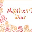 Stock Vector: Mothers day with love background