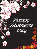 Happy mother day card — Stock Vector