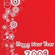 Stock Vector: New year 2009 greeting pattern