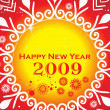 Stock Vector: New year 2009 series2, design18