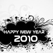 Vector new year wallpaper — Stock Vector #3024972