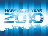 Yeni yıl 2009 tebrik desen — Stok Vektör