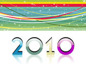 New year 2009 greeting pattern — Vector de stock