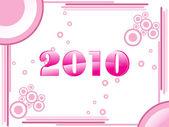 Vector new year wallpaper — Stock Vector