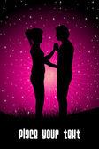 Vecteur fond romantique — Vecteur
