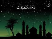Meczet, sylwetka drzewa — Wektor stockowy