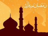 İslami festival arka plan — Stok Vektör