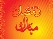 イスラム zoha と背景 — ストックベクタ