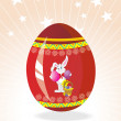 Red egg background — Stock Vector