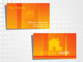 Real state business card — Stock Vector
