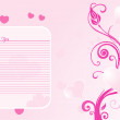 Romantic pink floral design background — Imagens vectoriais em stock