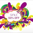 Stock Vector: Sale 50% off and many swirl