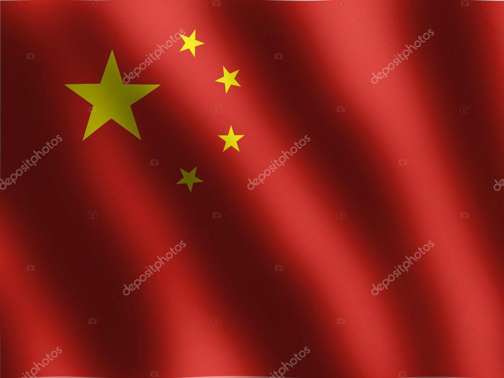 矢量挥动中国国旗,抽象