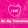 Vector valentine background — Vettoriale Stock #3107062