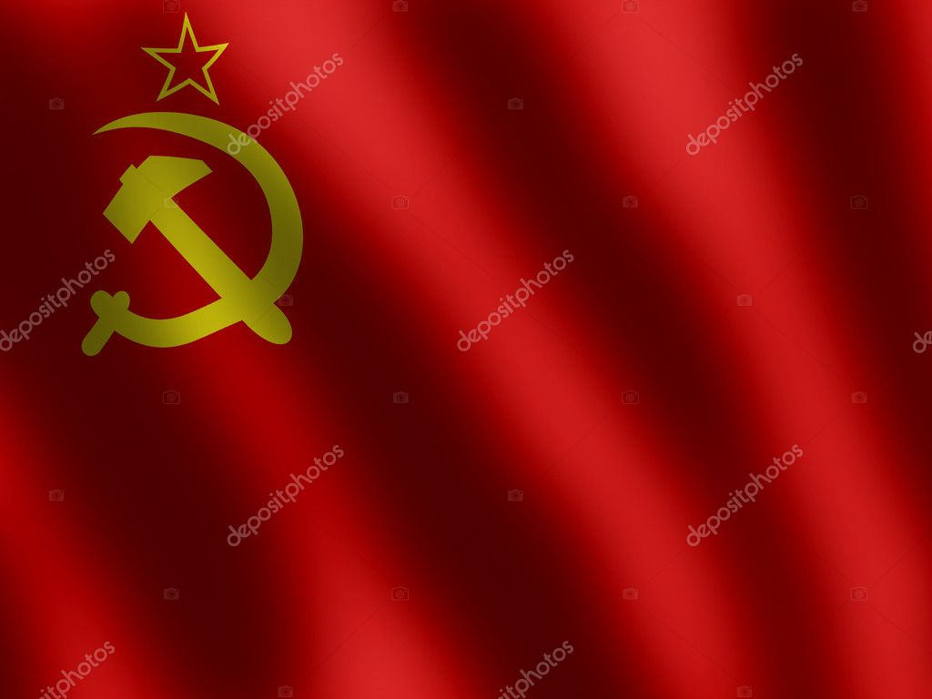 Vector of waved Flag of Soviet Union, illustration — Stock Photo #3113392