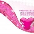 Vector illustration of love wallpaper — Vector de stock #3113267