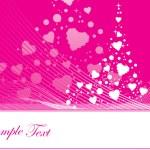 Illustration of valentines heart — Stock Vector #3119635