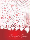 Valentines shining heart, banner78 — Stock Vector