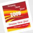Vector greeting card 2009 - Stockvektor