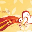 Background with beautiful heart - Stock Vector