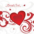 Seamless background with floral, hearts - Stock Vector
