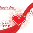 Illustration for valentine day — Vector de stock #3287340