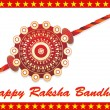 Stock Vector: Decorated maroon rakhi on background